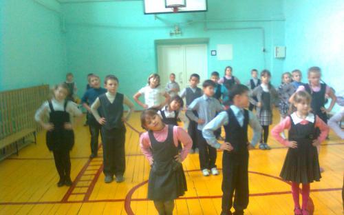 Занятия по танцам.